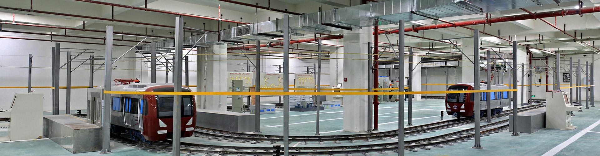 湖南高铁时代数字化科技有限公司