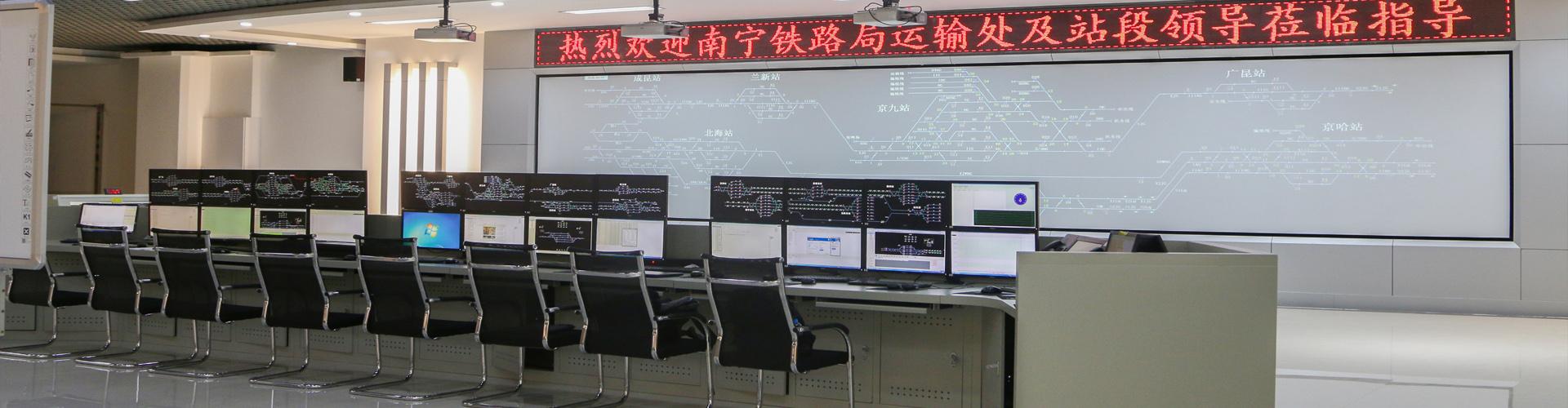 产品展示, 车站机电一体化实训设备
