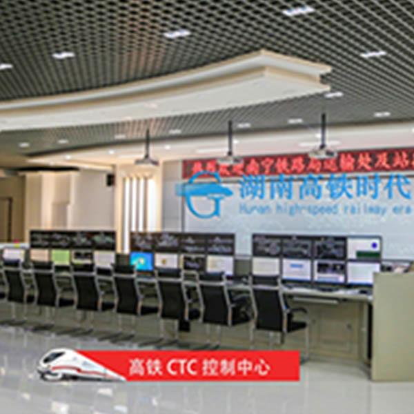柳州铁道职业技术学院综合运输必威体育网app系统