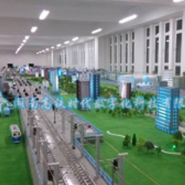 沈阳轨道交通运营管理综合实训室建设项目