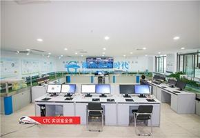 上海铁路局南京站高铁CTC实训室