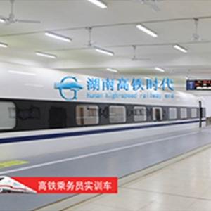 柳州铁道职院高铁乘务员实训车