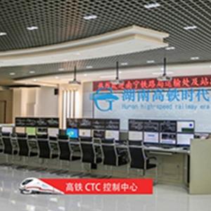 柳州铁道职业技术学院综合运输实训系统