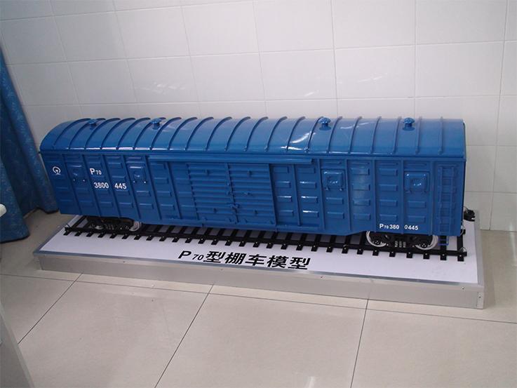货车车辆系列教学设备