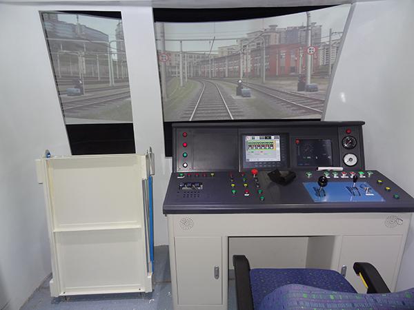 轨道交通模拟驾驶系统
