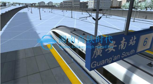 高铁3D虚拟实景信号综合实训系统