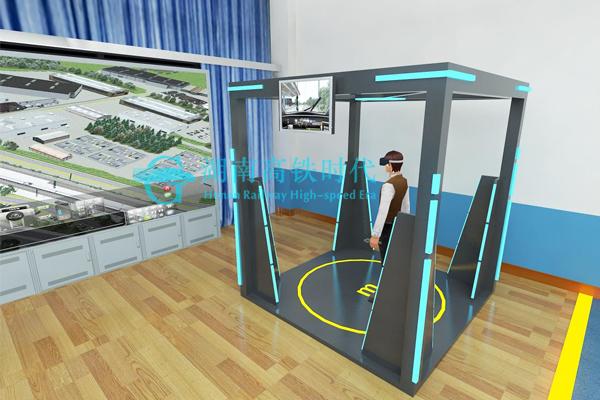 虚拟仿真硬件平台VR实训