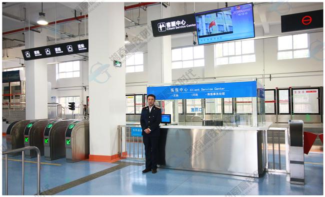 上海轨道交通AFC售检票系统