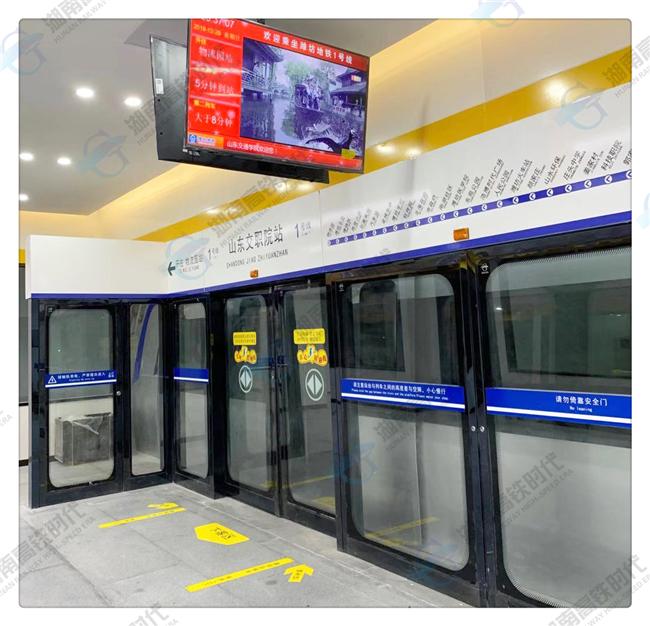 上海车站站台安全门(PSD)