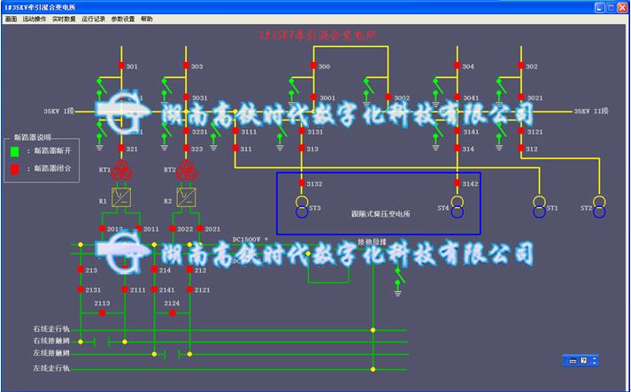 牵混所dc1500v馈出控制屏,模拟地铁供电系统110kv主变电所和35kv牵混