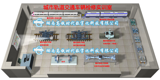 长沙轨道交通车辆构造与检修