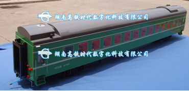 湖南高铁时代